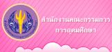 xSzl0yN2JU_1413287681